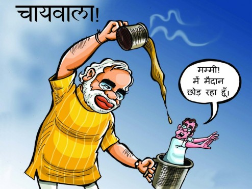http://cdn26.us1.fansshare.com/photo/cartoonwallpapers/narendra-modi-funny-cartoon-funny-2143864400.jpg