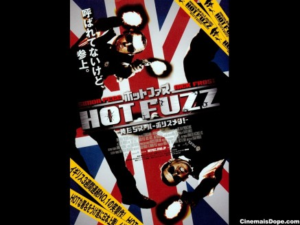 Hot Fuzz Japanese Poster Poster
