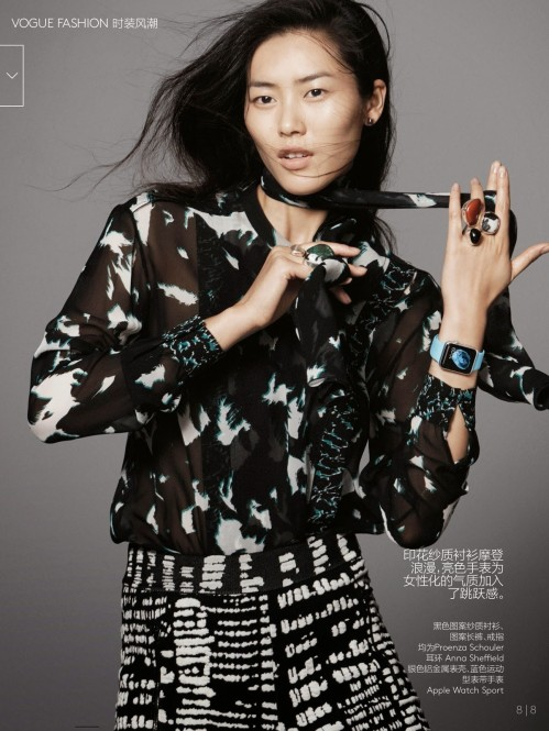Liu Wen Vogue China David Sims Web Liu Wen