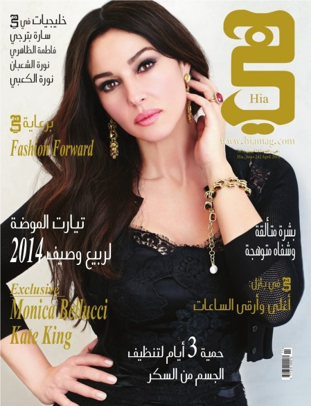 Monica Bellucci Cover Hia Magazine Monica Bellucci