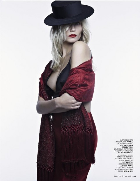 Natasha Poly Vogue Russia May Natasha Poly