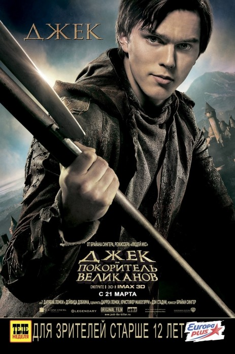 Jack The Giant Slayer Nicholas Hoult Poster Movies