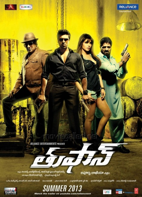 Toofan Telugu Movie Posters Ram Charan Priyanka Chopra Tattoo
