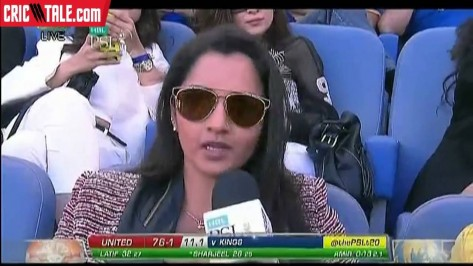 Mohammad Amir Picks Up Wicket As Sania Mirza Comes For Interview Psl Karachi Vs Islamabad Sania Mirza