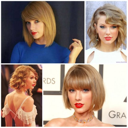 Taylor Swift Hairstyle Perspective Taylor Swift